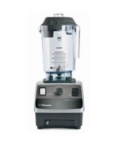 Vitamix Drink Machine Advance VM10199